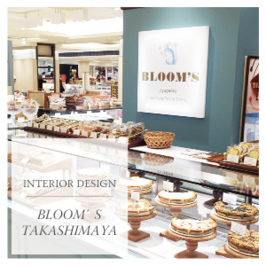 BLOOM'S.takashimaya_top.ai
